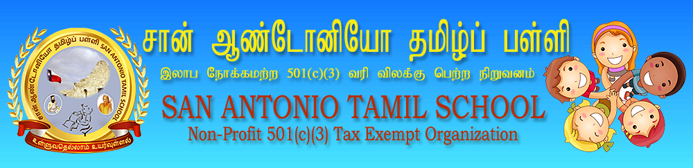 SA Tamil School Header